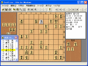 Kifu for Windows